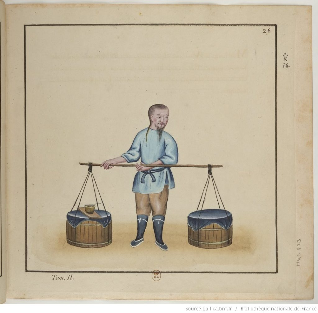 A French sketch of a vinegar peddler in 19th century Beijing