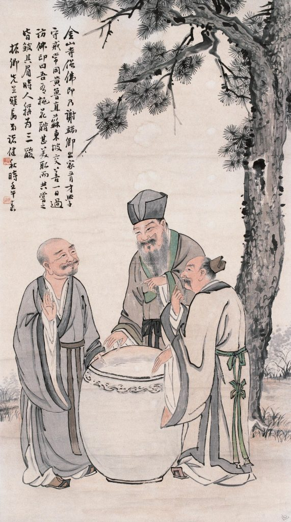 A classic Chinese painting, 'The Vinegar Tasters', depicting Confucius, Buddha, and Lao Tzu tasting vinegar and showing different expressions.